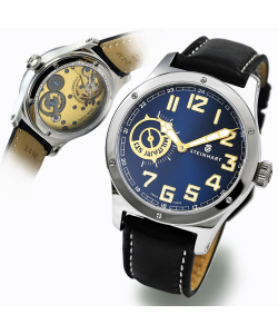 MILITARY 47 ST1 blue Ltd. Edition