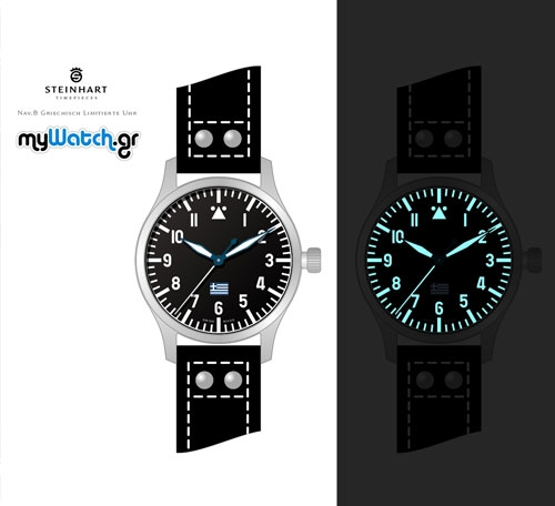 myWatch.gr Limited Edition