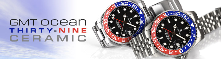 gmt_ocean_39_steinhart_watches